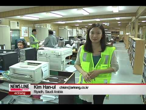 Changing roles of Korean Managers in Middle East Plant Projects [Arirang News]