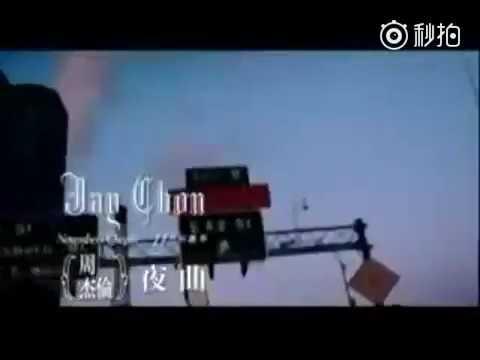 蛤主席怒斥香港记者_膜蛤版夜曲(长者怒斥香港记者) - YouTube