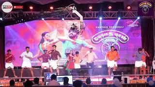 Meyatha maan - induja lovely dance