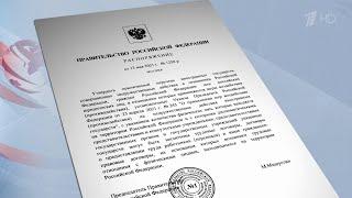 США и Чехия вошли в перечень иностранных государств, недружественных в отношении России.