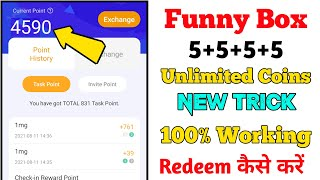 Funny Box App Unlimited Coins Added | Funny Box App Coin Kaise Kamaye | Funny Box Gift Voucher FREE screenshot 2