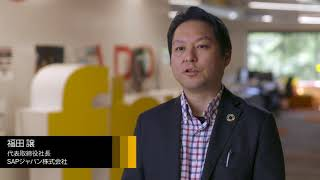 SAP Japan Executive SDGs Ideathon