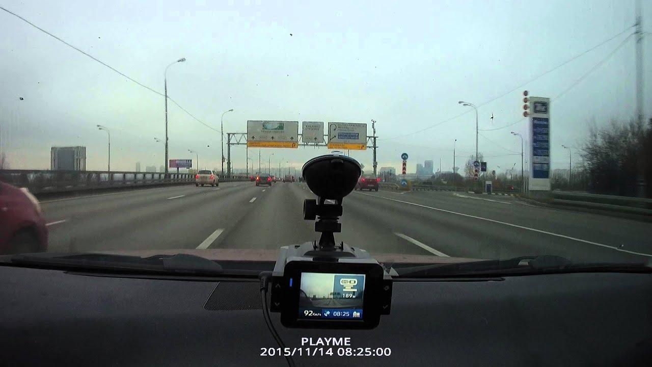 Антирадар Neoline X-COP 9000 - YouTube