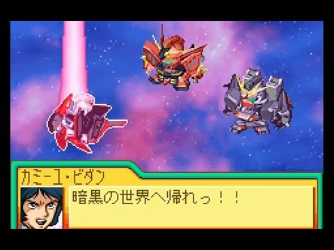 Doan learns to hyperize sd gundam g generation advance for Domon vs heero