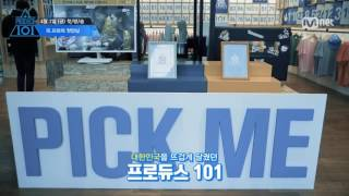 Video PD 101 SEASON 2 BEHIND SCENE - FIRST HELLO MEETINGS WITH NATIONAL PRODUCER 20170323 download MP3, 3GP, MP4, WEBM, AVI, FLV November 2017