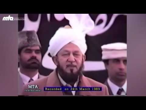 Urdu Documentary - Prophecies of MTA by the Promised Messiah AS and Khulafa-e-Ahmadiyyat