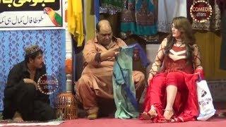 Aliya Khan and Agha Majid New Stage Drama 2019 - Eid Tik Tok Full Comedy Clip 2019