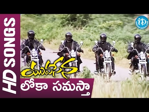 Loka Samastha Video Song - Yuvasena Movie || Sharwanand || Bharath || Jassie Gift || Jayaraj