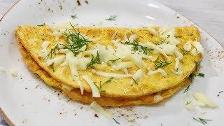 Яичница с сыром и перцем. Вкуснейший Завтрак - Омлет с Овощами и Сыром