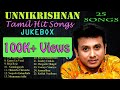 Unnikrishnan | Jukebox | Melody Songs | Tamil Hits | Tamil Songs | Non Stop