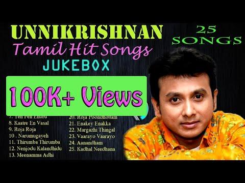 Unnikrishnan   Jukebox   Melody Songs   Tamil Hits   Tamil Songs   Non Stop