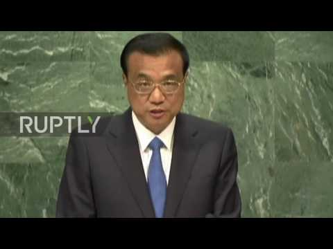 United Nations: Li Keqiang discusses fair and sustainable development at UNGA