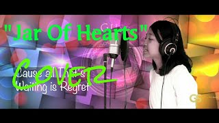 Jar Of Hearts By Christina Perri (cover Ayu Gusfanz) With Lyrics