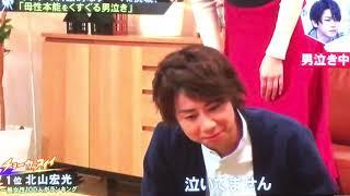 男泣き 第1位 チャンネル登録お願いいたします🥺