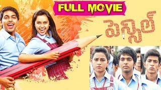 Pencil Latest Telugu Full HD Movie | 2018 Latest Full Length Movies | Telugu Movies