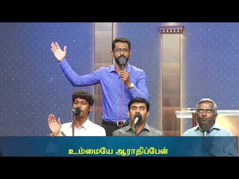Live Worship....Bro. Jeeva... Ummai Aaraathipen