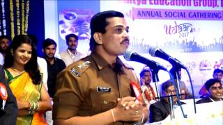 Mr. Ganesh ji Gawade saheb( DYSP) Beed .speech at Aditya College Beed