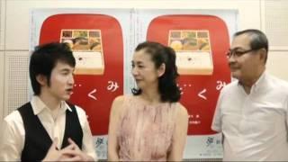チケット情報:http://www.pia.co.jp/variable/w?id=093622 総菜店の厨...