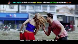 New Nepali Dohori Song 2018 || By Devi Gharti & Krishna Kisan