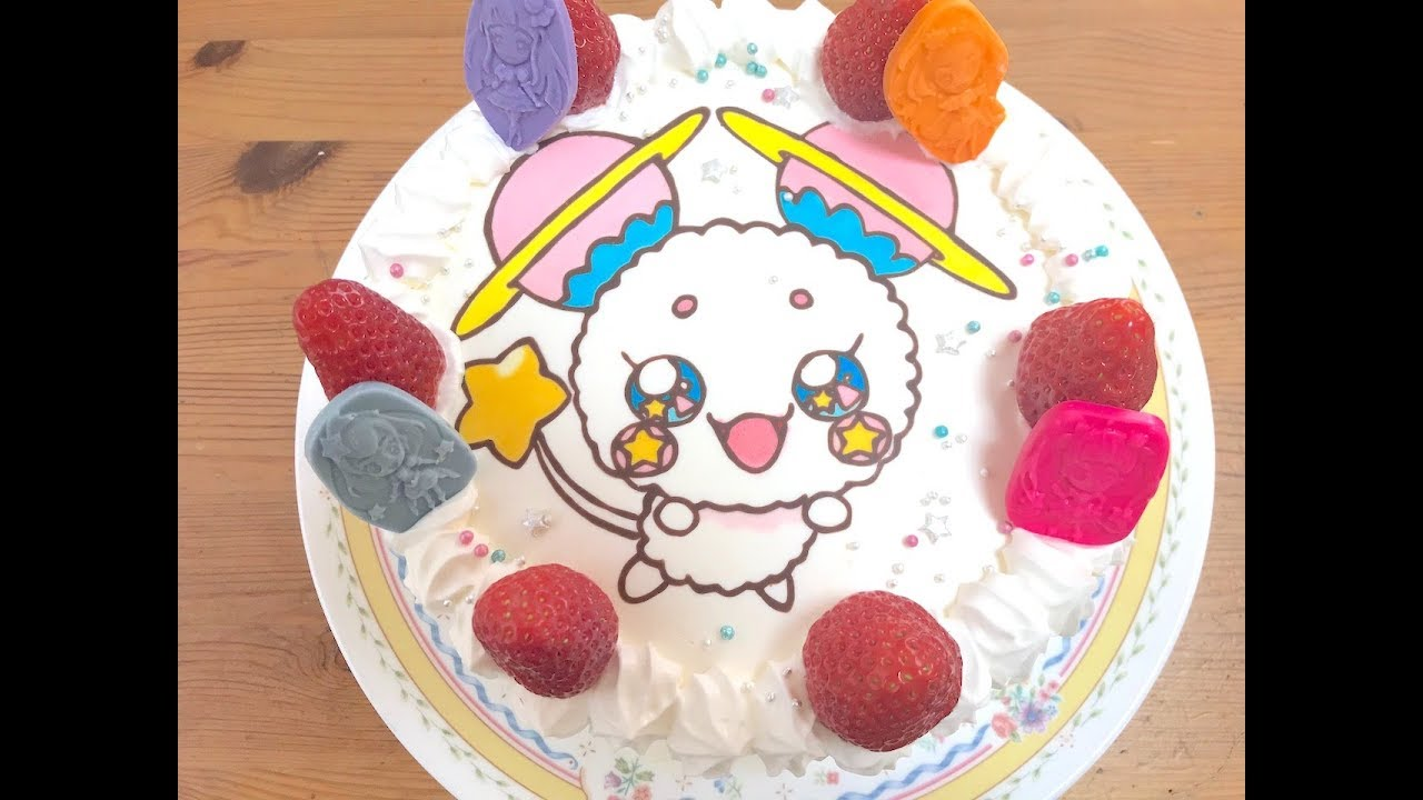 キャラケーキの作り方 スタートゥインクルプリキュア フワ