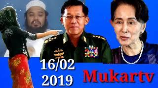 Arkak Rohingya mukartv News 16/02/2019/Myanmar Police Department Voice