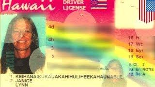 Гавайке с длиннющей фамилией дали новые права
