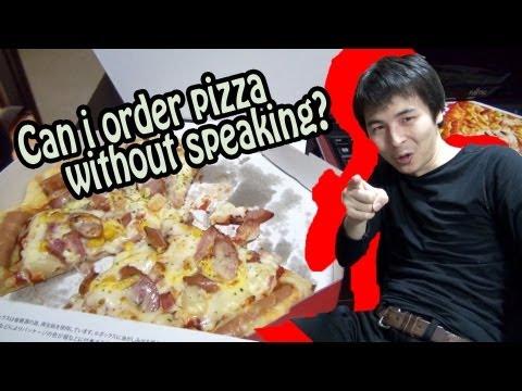 一言も喋らずに宅配ピザを注文する方法!|How to order pizza without speaking