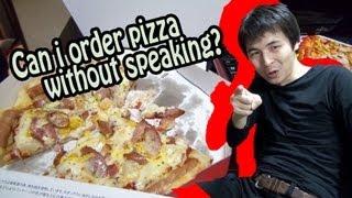 一言も喋らずに宅配ピザを注文する方法!|How to order pizza without speaking thumbnail
