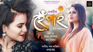 Hepah    Dorothy bordoloi    Joy Nirvan    Chinmoy Kaushik    Pranoy Dutta