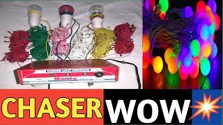 How to Connect lari light or Night Bulb with Chaser.