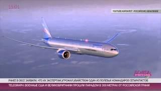 видео РАСПРОДАЖА авиабилетов авиакомпании Авиалинии Дагестана | Все спецпредложения авиакомпании Авиалинии Дагестана на нашем сайте