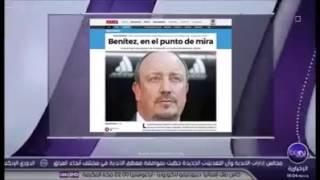 بيريز يقرر إقالة بينيتيز من تدريب ريال مدريد الجمعة.. وأنشيلوتي أو زيدان الأبرز لخلافته