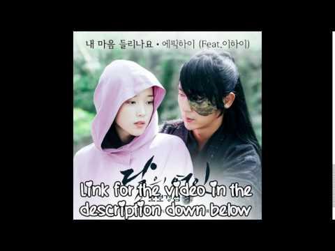Epik High Ft. Lee Hi - Can You Hear My Heart (내 마음 들리나요) MV [Eng/Rom/Han] HD