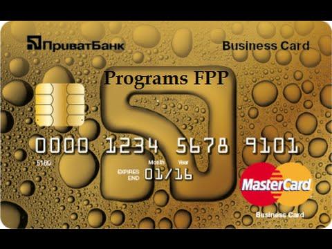 банковские корпоративные карты