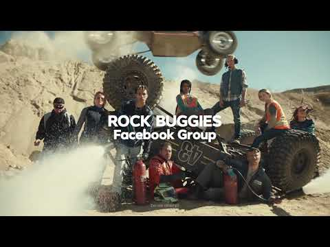 Facebook: Groups - Ready to Rock? - 2020 Super Bowl Commercial