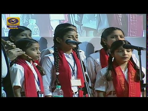 126th Birth Anniversary of Pt. Jawahar Lal Nehru - LIVE