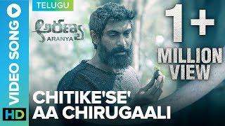 Chitike'se' Aa Chirugaali - Official Video Song | Aranya | Rana Daggubati,Vishnu Vishal, Zoya,Shriya