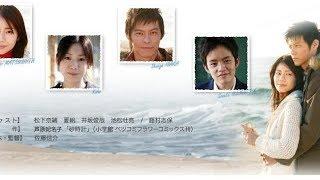 両親の離婚で東京から母の実家がある島根県に移住してきた14歳の水瀬杏...