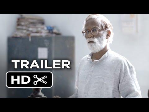 Court trailer