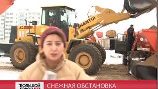 Снежная обстановка. Большой город. live. 14/11/2017. GuberniaTV