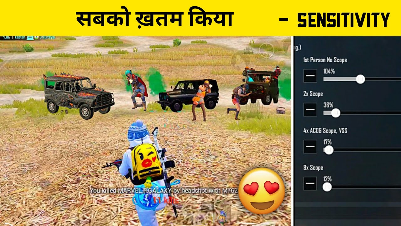 🔥How To Find Your Perfect Sensitivity In Pubg Mobile - Legend X Sensitivity - Pubg Mobile Gameplay