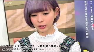 【TBTV速報】http://twitter.com/tbtvtwit 【Tokyo Borderless TV】 http://tokyoborderless.tv/ (C) 2016 Saturday Church Holding LLC ALL rights reserved.