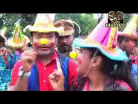 khortha jharkhandi song-hai re hai re[mrityunjay malliya presents]