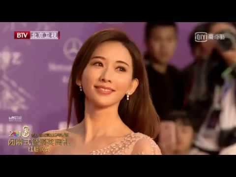 2018第八届北京国际电影节闭幕紅毯 林志玲优雅亮相 伴隨歌曲《美麗的力量》