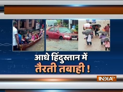 Monsoon 2018: Heavy rain throws life out of gear in Maharashtra and Gujarat