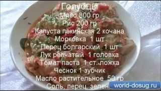 Голубцы с мясом из капусты рецепт приготовления