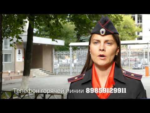 В Челябинске накрыли автосалон Феррум авто
