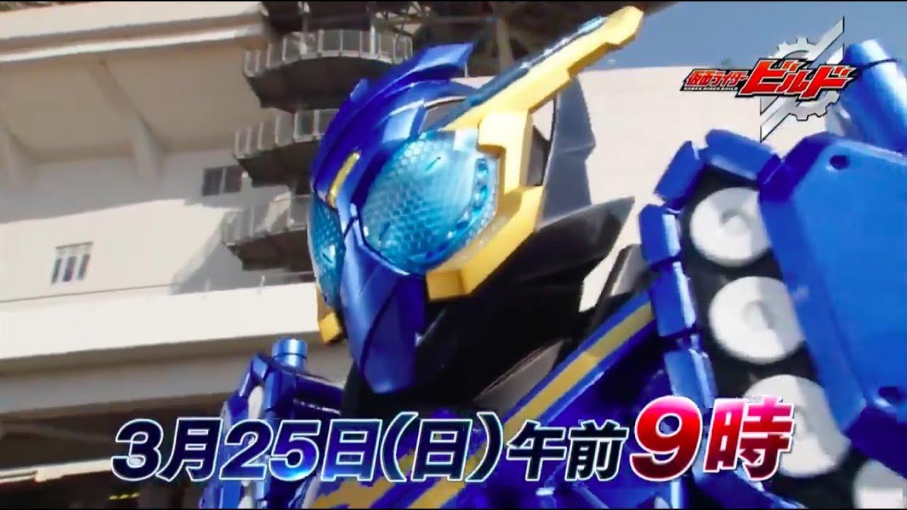 Kamen Rider Build- Episode 28 PREVIEW (English Subs)