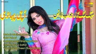 Mehak Malik Uchi Pahari Latest Video Dance - Shaheen Studio
