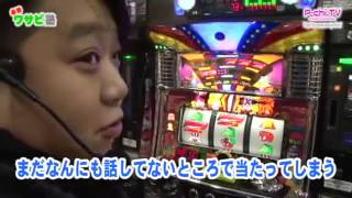 【必勝ワサビ塾#2】Aタイプの立ち回り【蒲田BUNBUN】ワサビ thumbnail